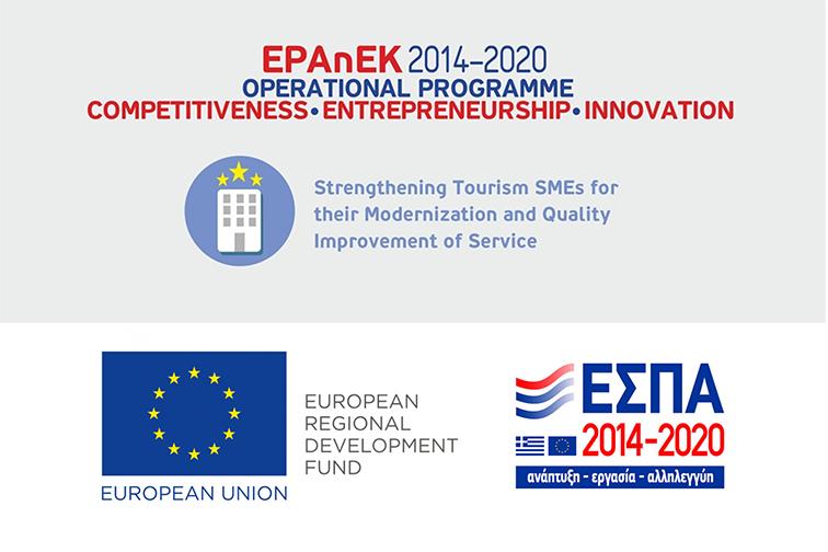 logo of the European Funding Programme